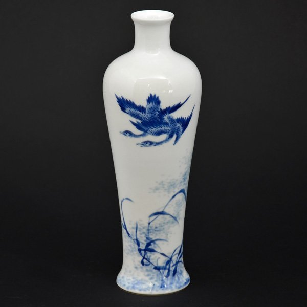 Chinese Blue/White Vase, Republic Period
