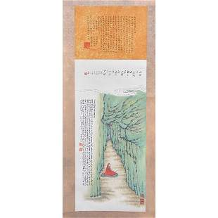 Chinese Scholar Meditating , signed Qian Hua Fou,