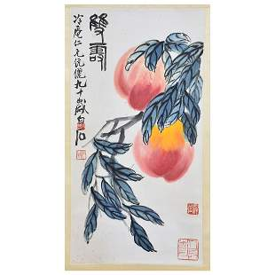 Chinese Painting of Peaches on a Branch