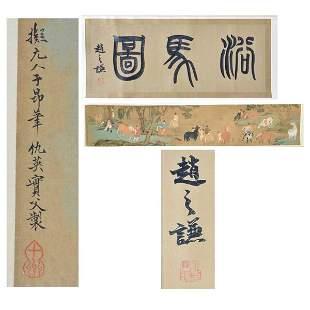 Chinese Handscroll, signed Qiu Yin