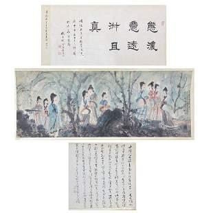 Chinese Handscroll, signed Fu Baoshi