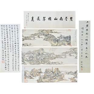 Chinese Landscape Handscroll, signed Wang Yuanqi