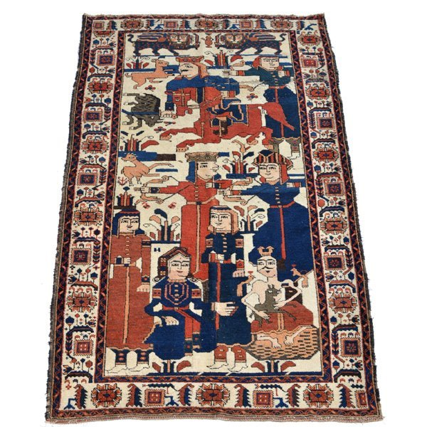 Persian Scatter Rug, Figures and Animals