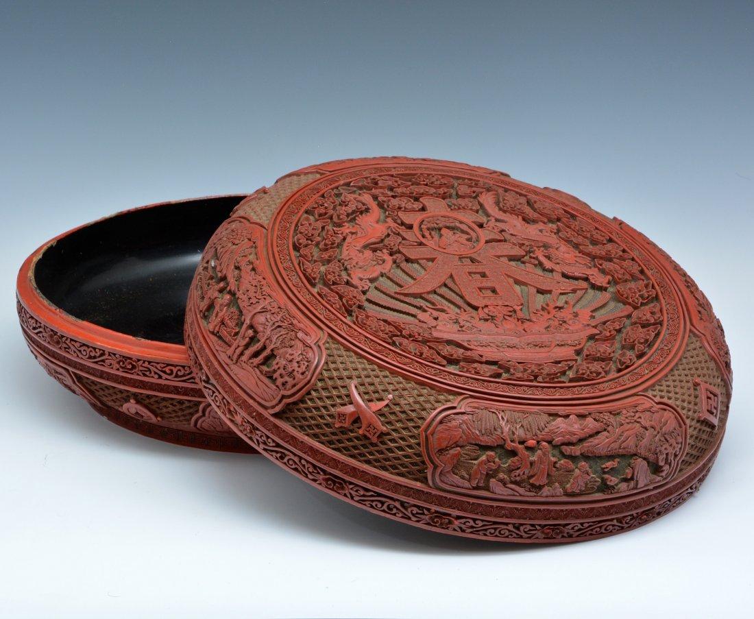 "Large Chinese Cinnabar Box, 16"" dia., Ming/ Qing - 2"