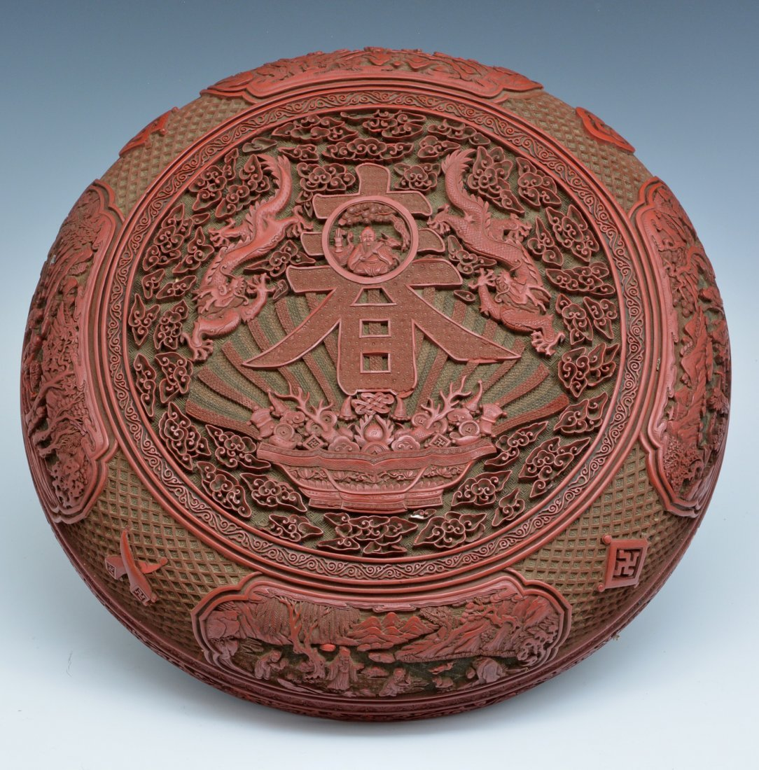 "Large Chinese Cinnabar Box, 16"" dia., Ming/ Qing - 3"