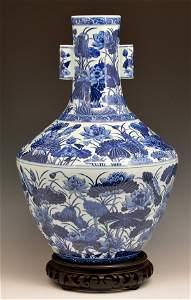 """Large Blue & White Hu Vase, Ch'ien-lung, 21.75"""" tall"""