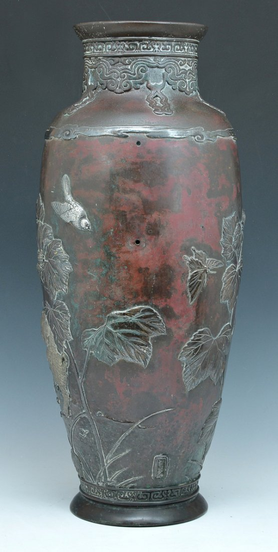 Japanese multi-metal and bronze vase - 3