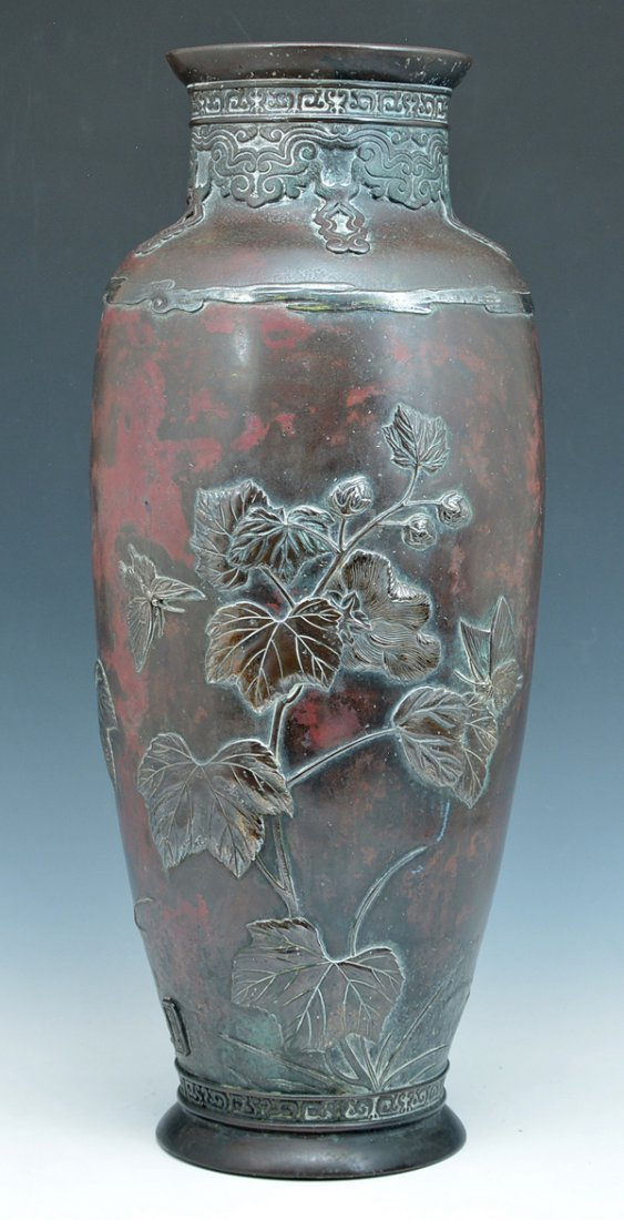 Japanese multi-metal and bronze vase - 4