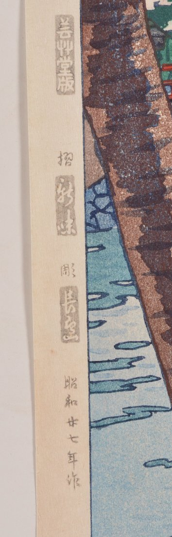 2 Kasamatsu Shiro woodblocks - 2