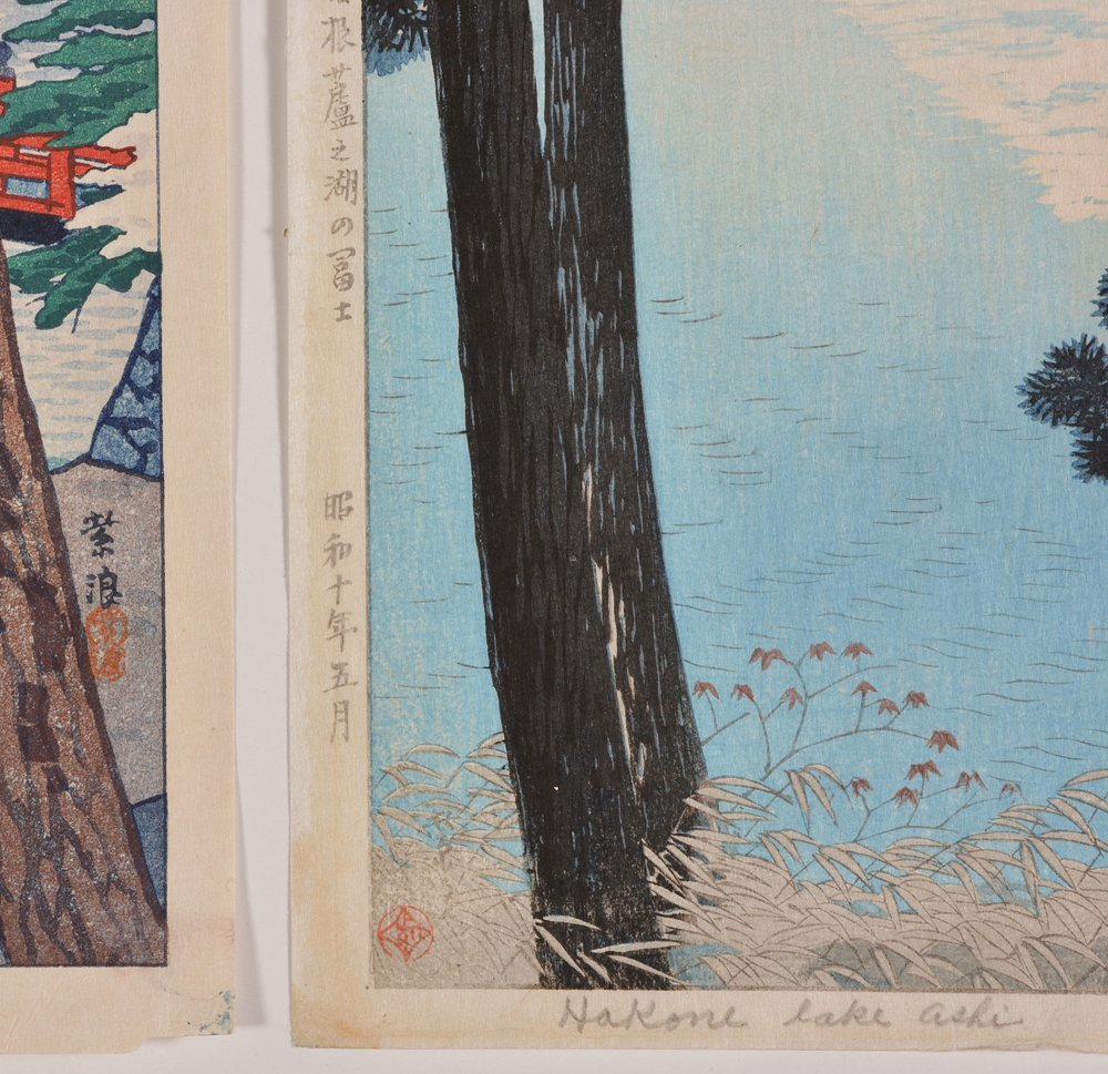 2 Kasamatsu Shiro woodblocks - 3