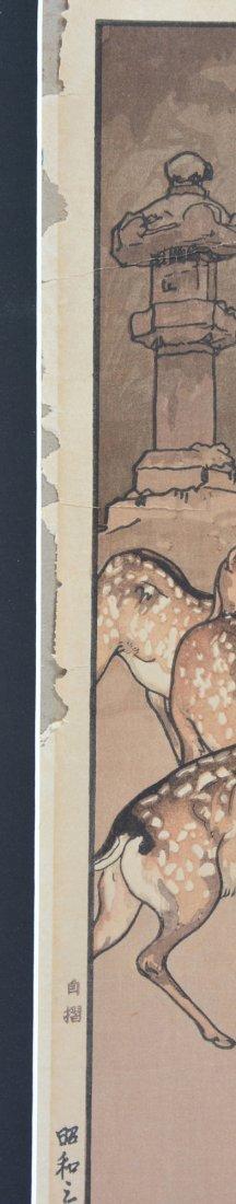 Hiroshi Yoshida woodblock, woman/ deer double oban - 2