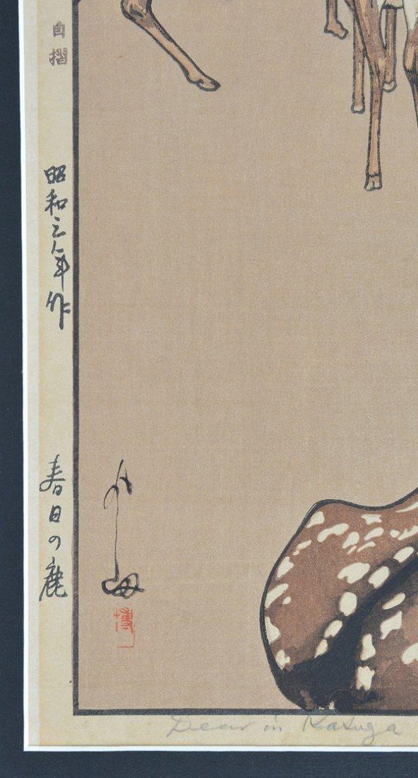 Hiroshi Yoshida woodblock, woman/ deer double oban - 3