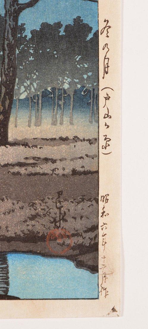 Kawase Bunjiiro Hasui woodblock - 3