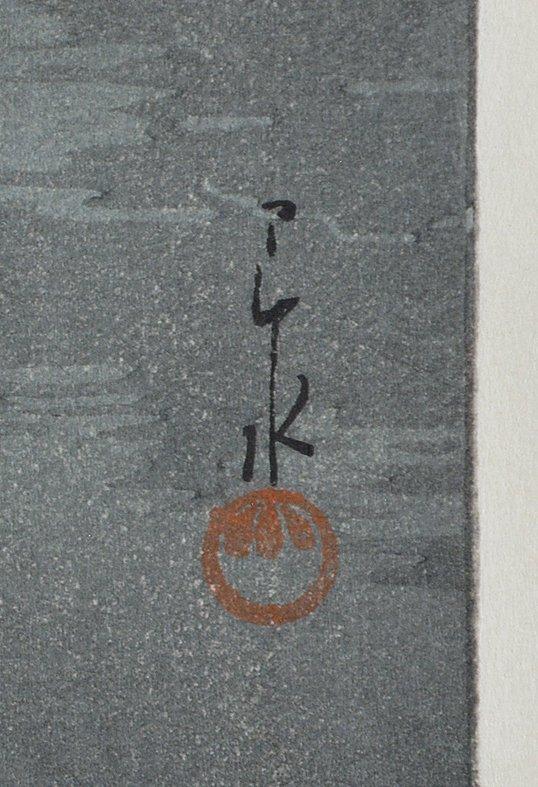 Kawase Bunjiiro Hasui woodblock, - 2