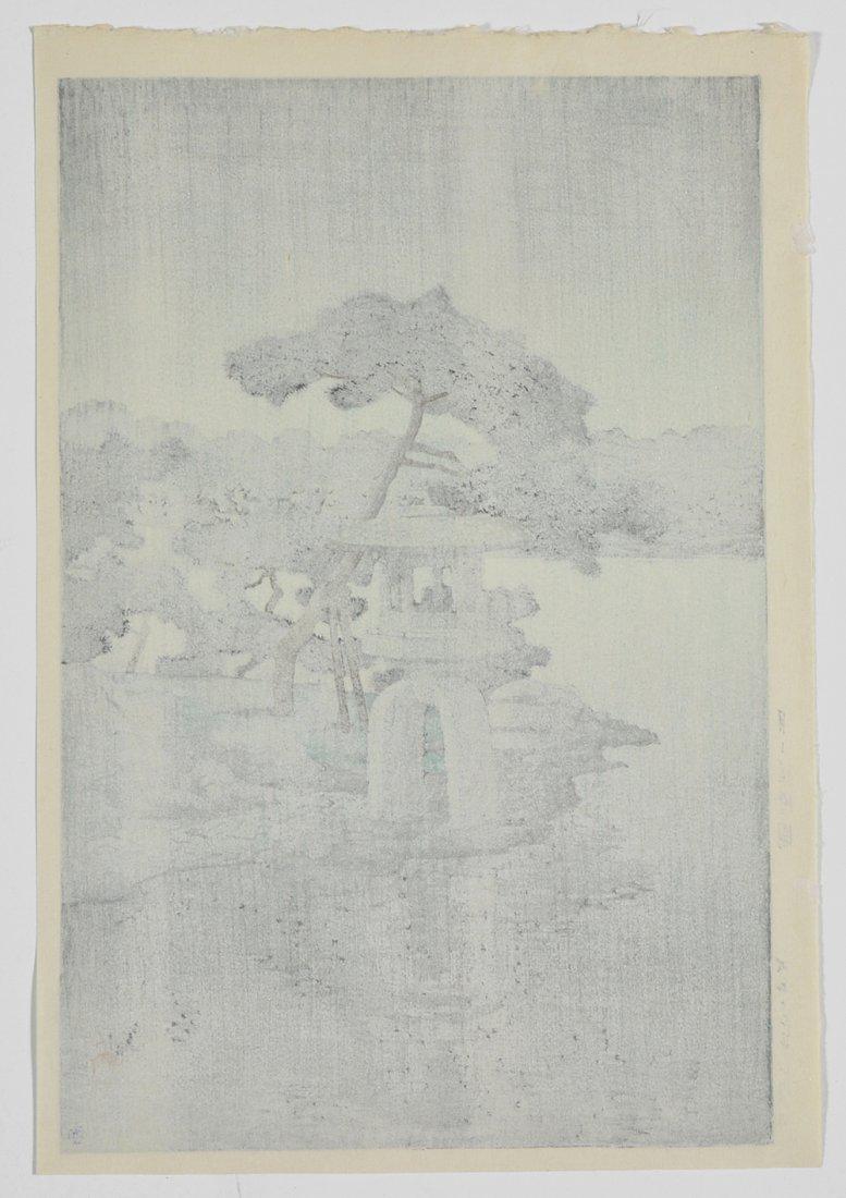 Kawase Bunjiiro Hasui woodblock, - 4
