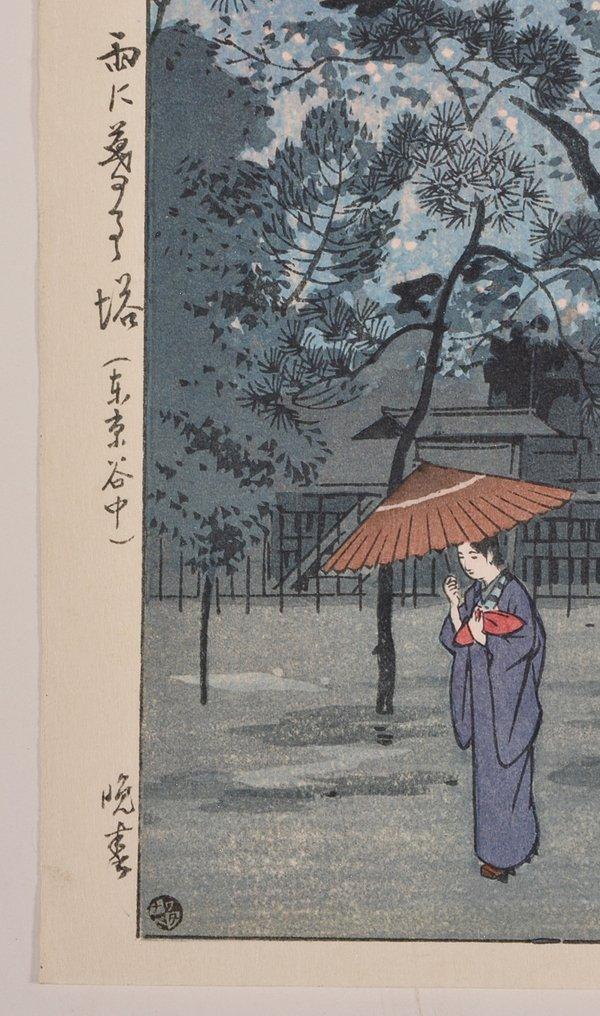 Kasamatsu Shiro woodblock - 2