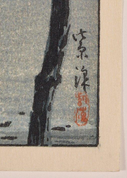 Kasamatsu Shiro woodblock - 3