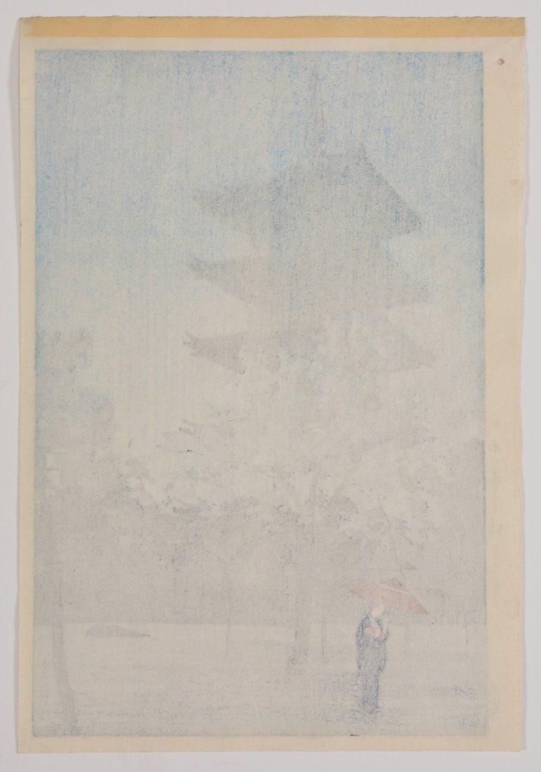 Kasamatsu Shiro woodblock - 4