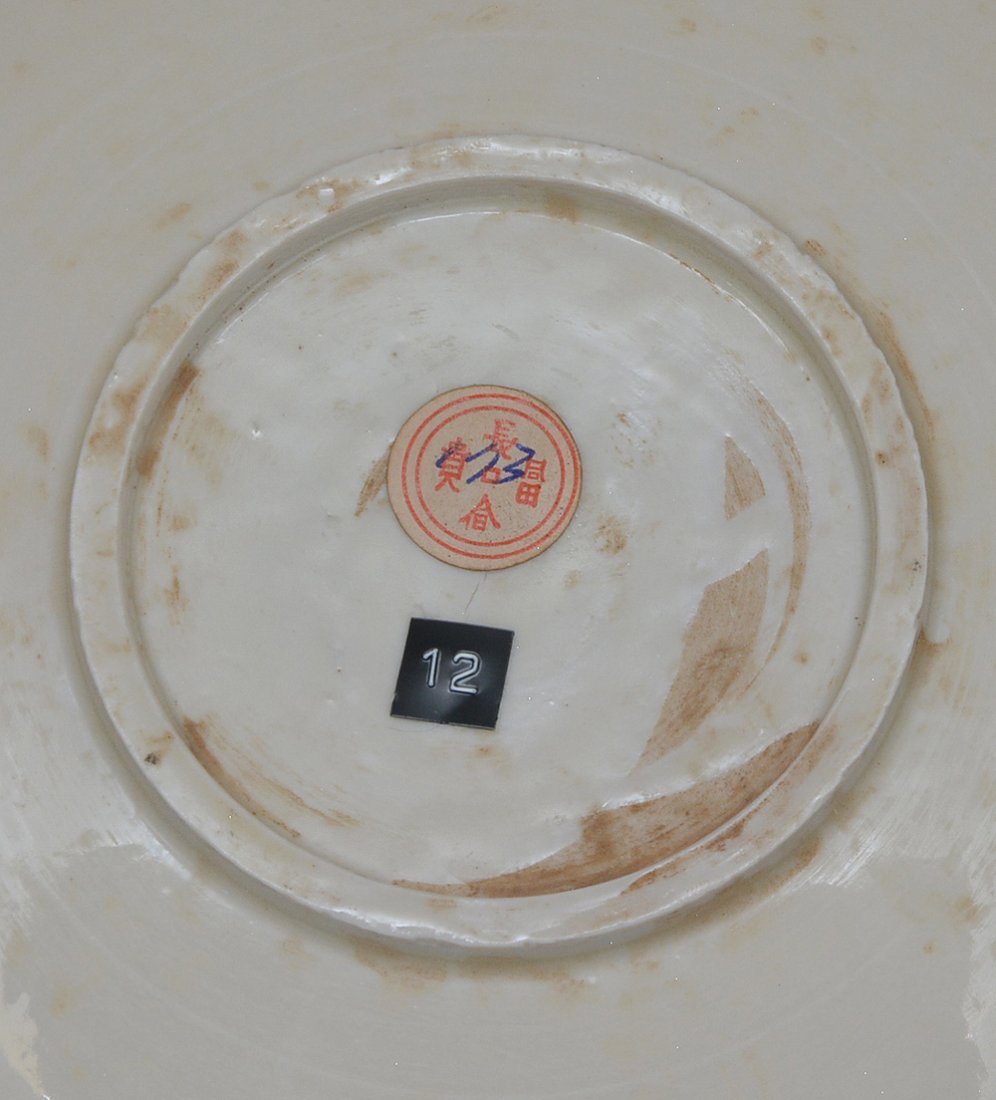 Chinese Molded Ting Ware Dish - 3