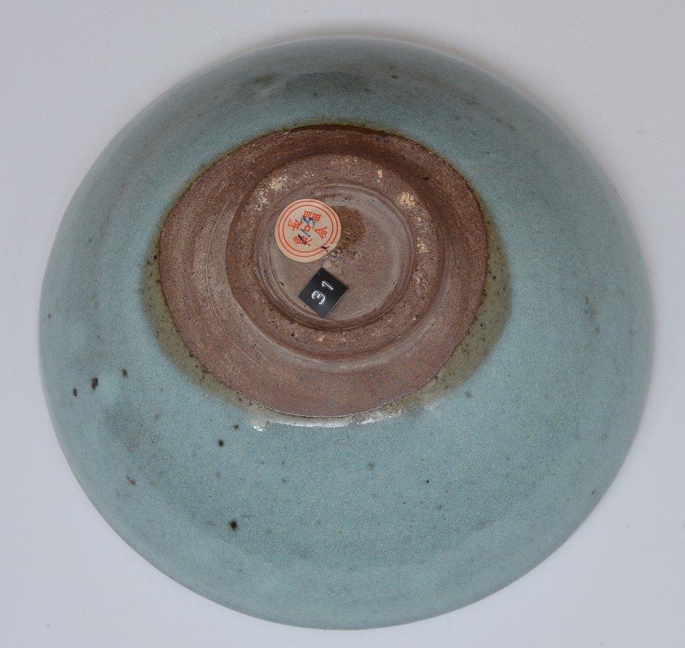 Chinese Purple Splashed Ch'un Bowl - 3