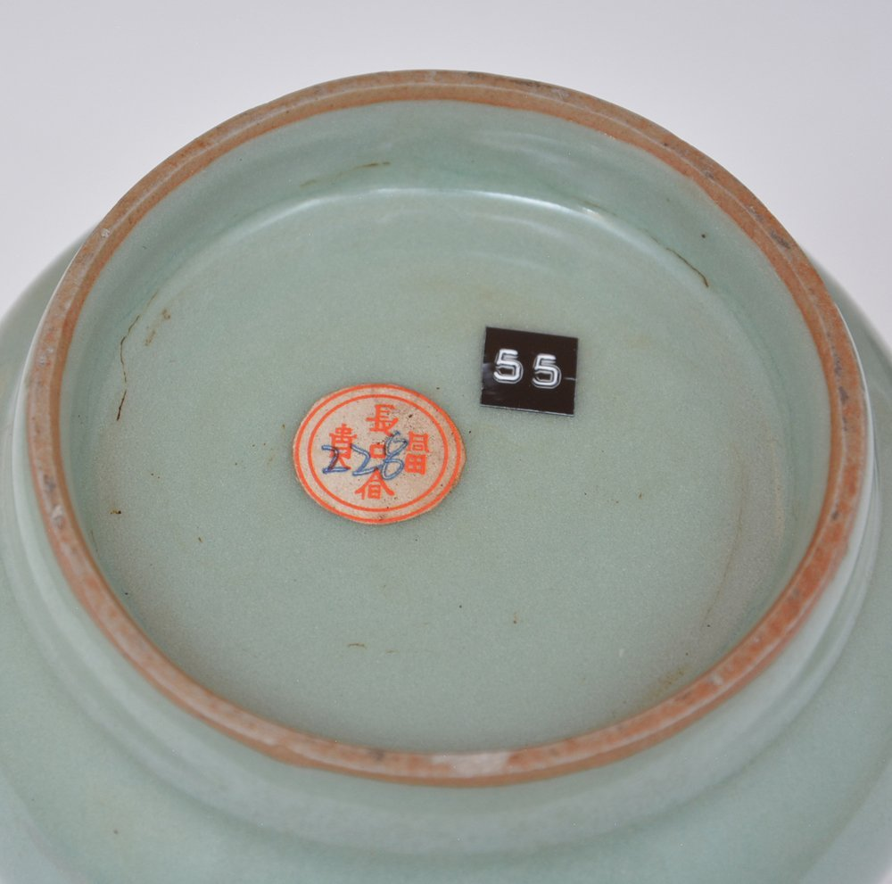 Chinese Lungch'uan Celadon Vase - 3