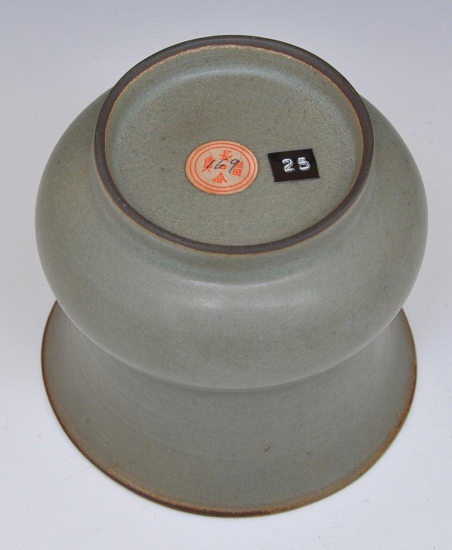 Chinese Lungch'uan Celadon Jar - 3
