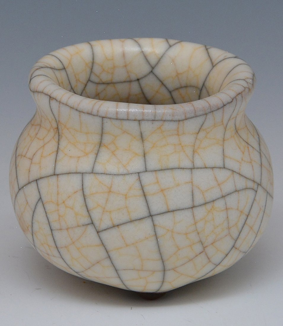 Chinese Crackle Glazed Waterpot