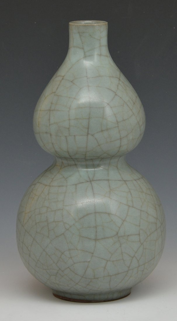 Chinese Double-Gourd Vase - 2