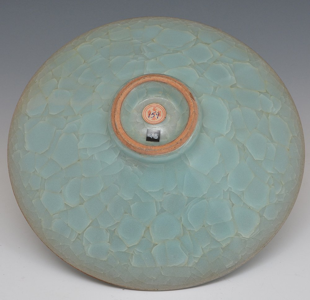 """Chinese """"Ice"""" Crackle Bowl - 3"""
