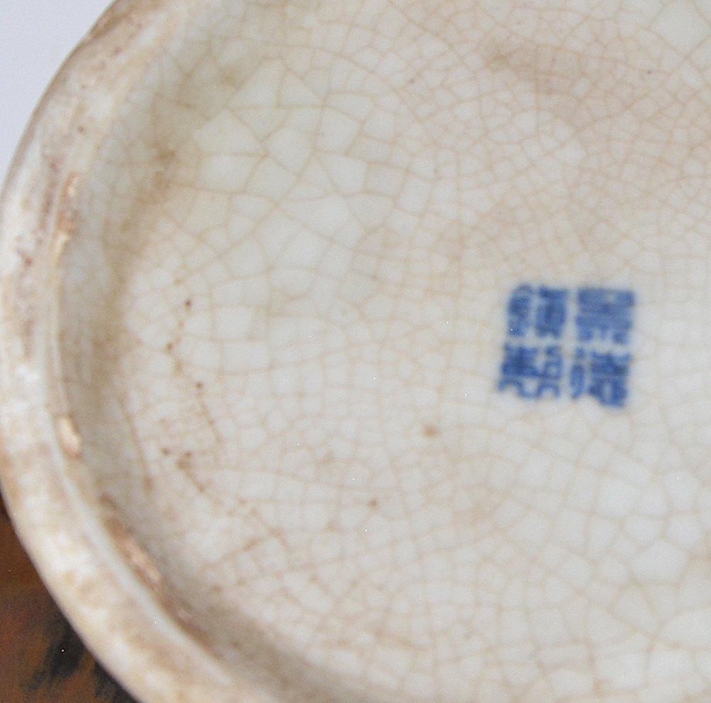 Chinese flambe glazed vase - 4