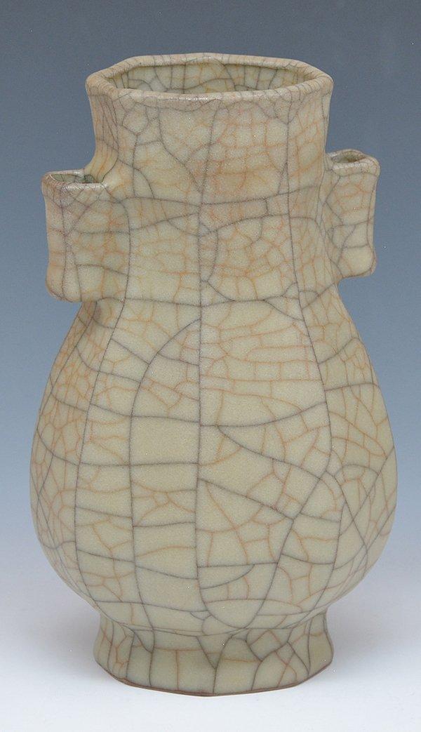 Chinese octagonal crackled glaze vase - 2