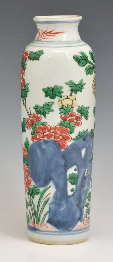 "Chinese porcelain vase with floral decoration, 9 1/8""t - 2"