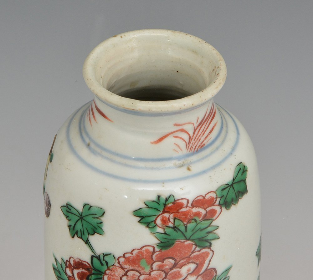 "Chinese porcelain vase with floral decoration, 9 1/8""t - 4"