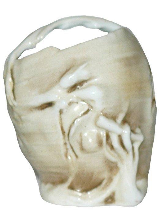 14: Unusual Scheirholz Porcelain Sad Radish Bowl