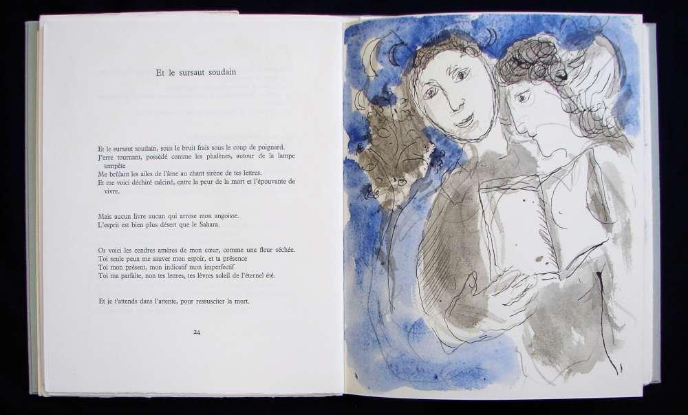 7: Senghor Book Marc Chagall S/N