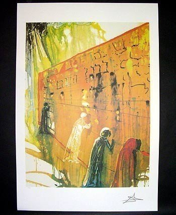 Salvador Dali - THE WAILING WALL - Unframed