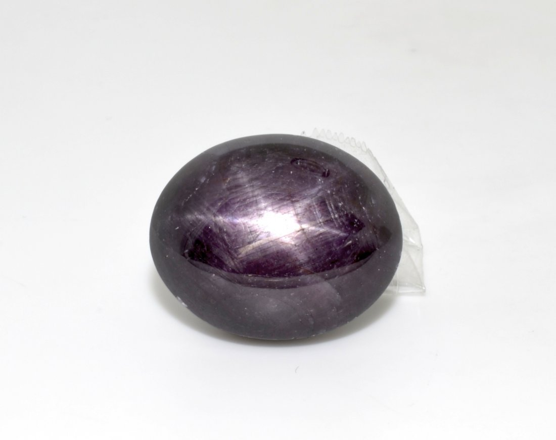 51.26 ct Ruby Loose Stone (GIA CERTIFIED)