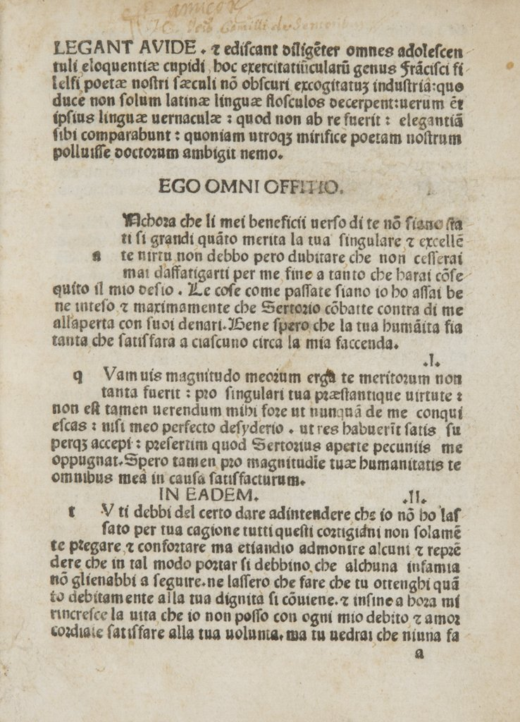 7: Filelfo Francesco