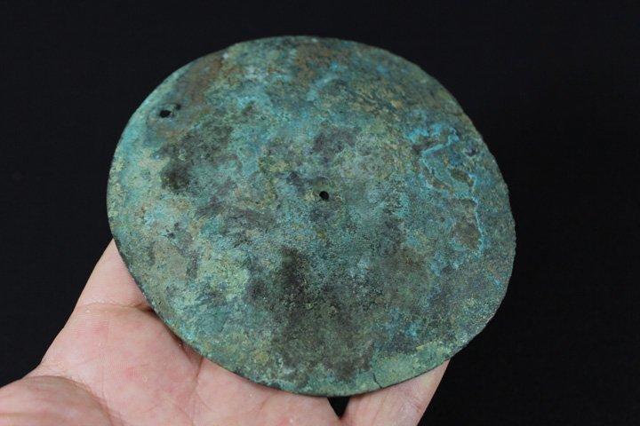 Large Copper Artifact