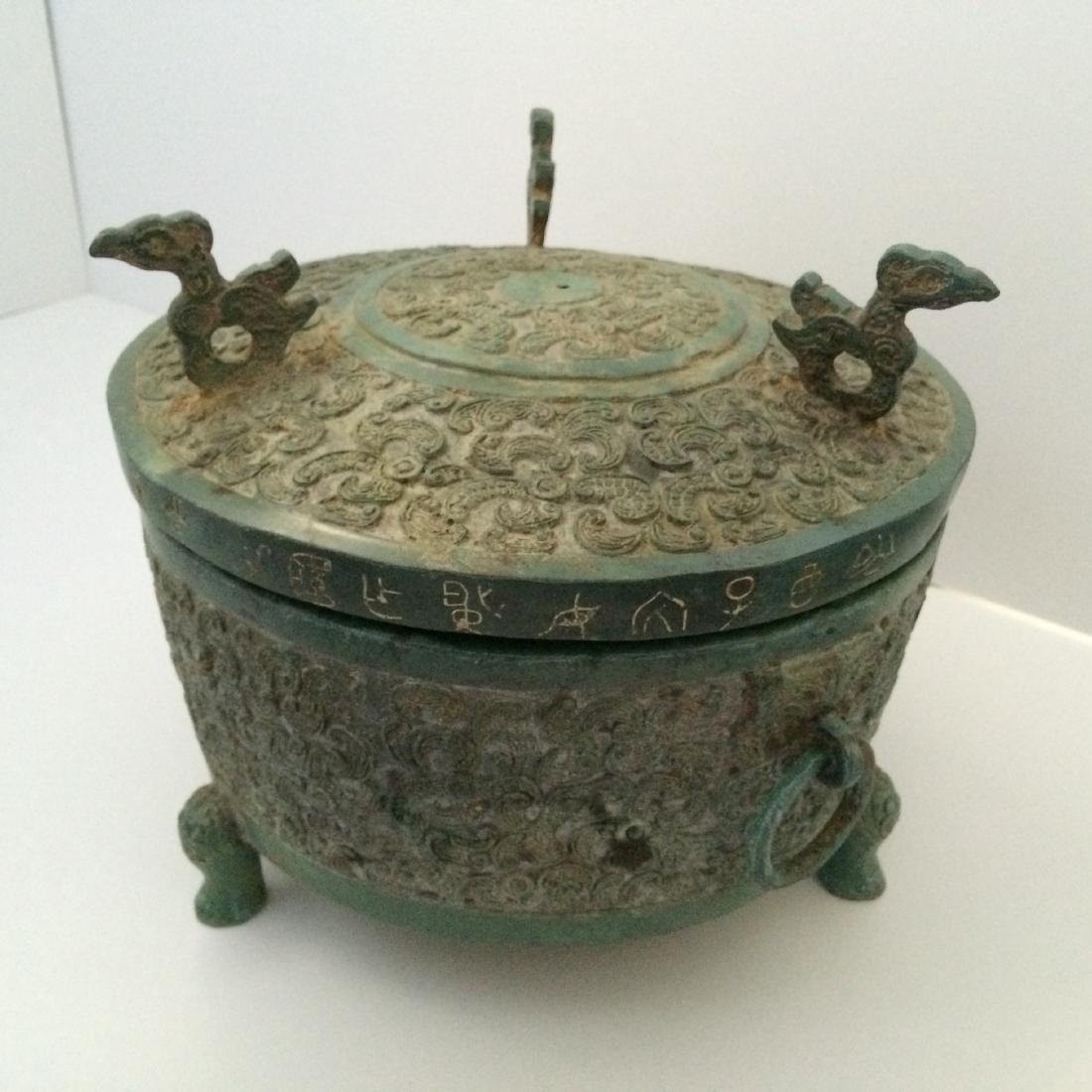"Engraved Chinese Antique Bronze Censer (9.5""Dia)"