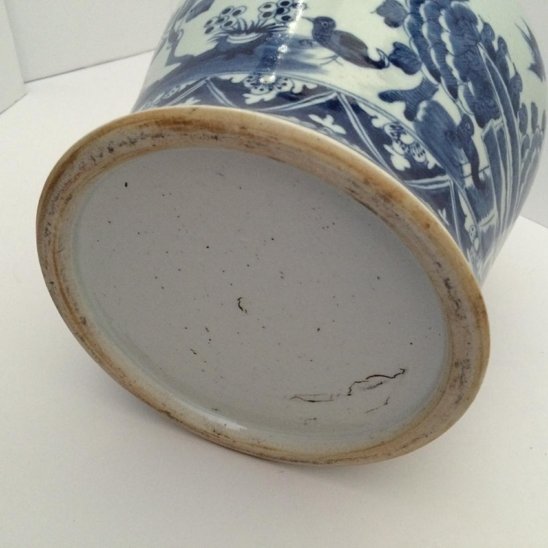 "Antique Chinese Porcelain Blue White Jar (10""H) - 10"