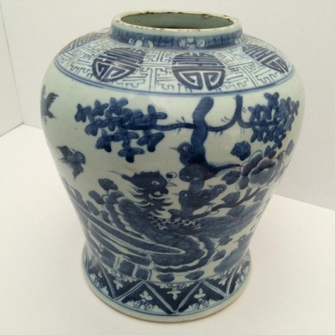 "Antique Chinese Porcelain Blue White Jar (10""H)"
