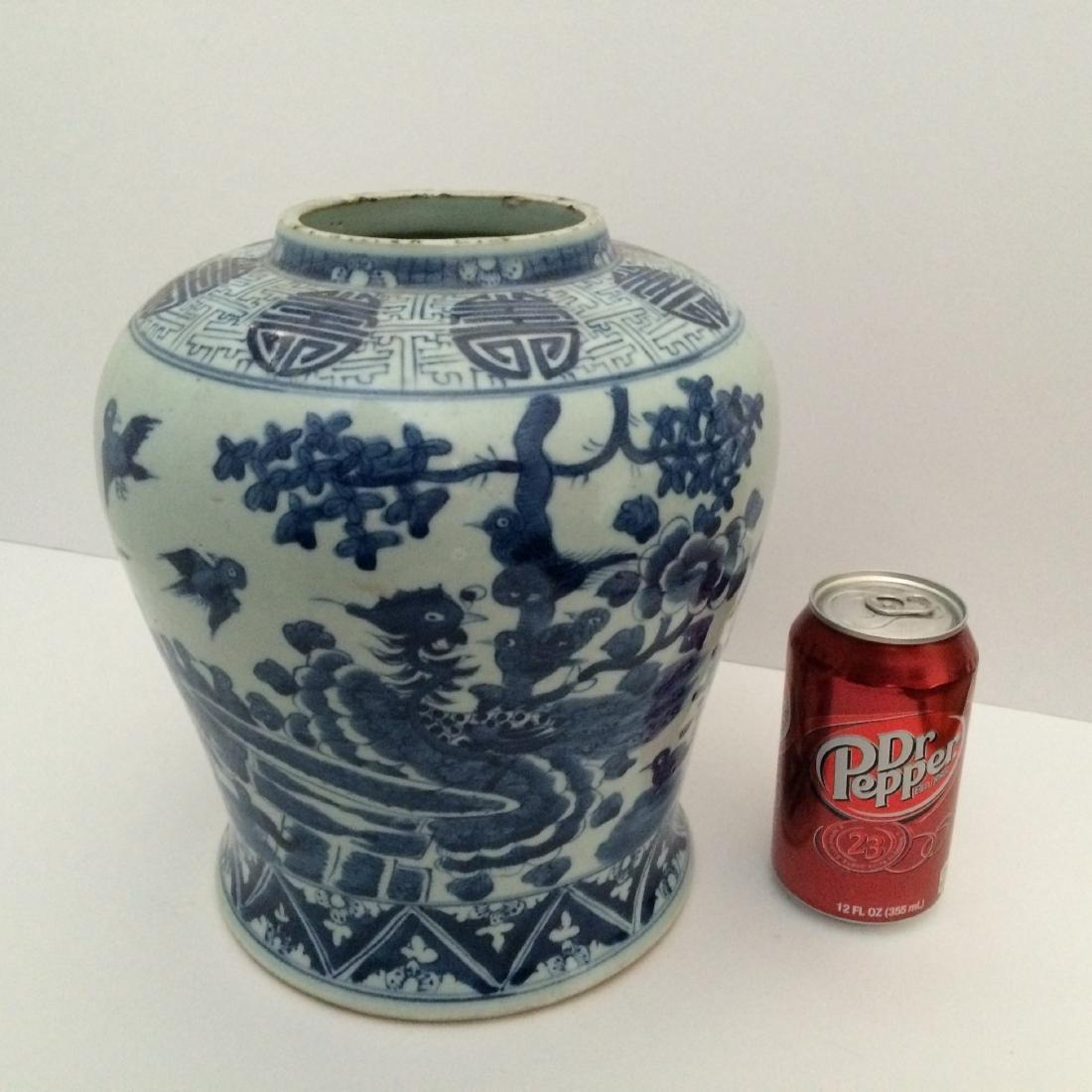 "Antique Chinese Porcelain Blue White Jar (10""H) - 2"