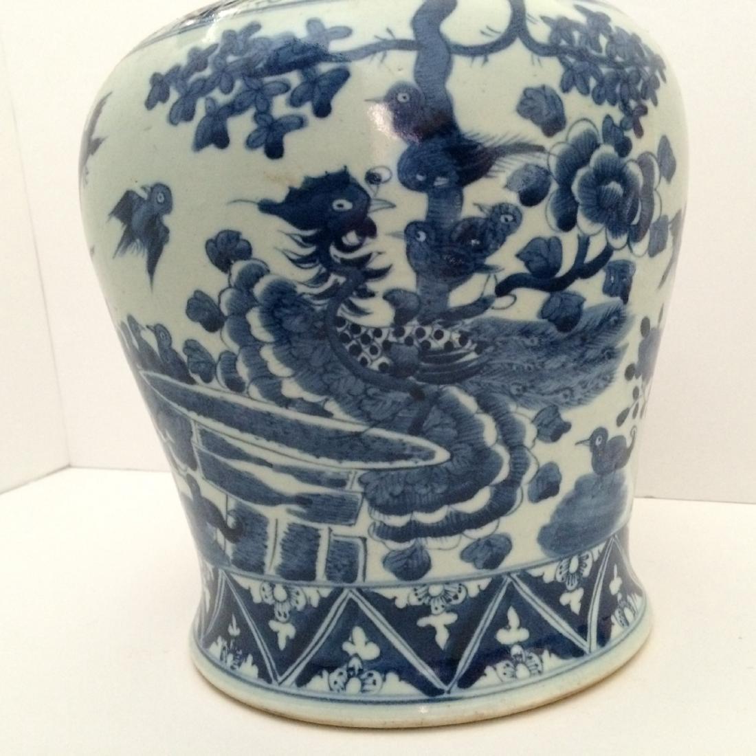 "Antique Chinese Porcelain Blue White Jar (10""H) - 3"