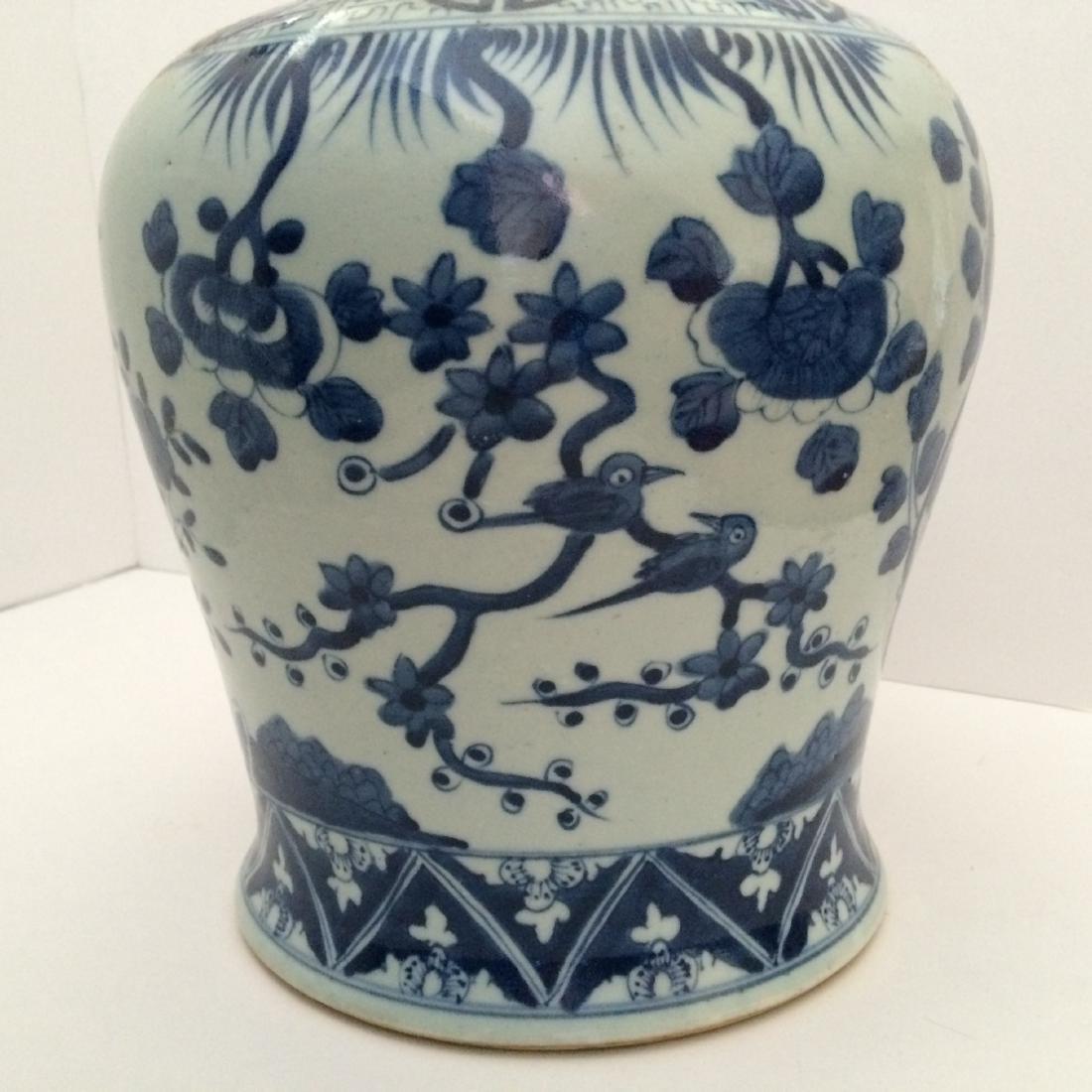 "Antique Chinese Porcelain Blue White Jar (10""H) - 4"