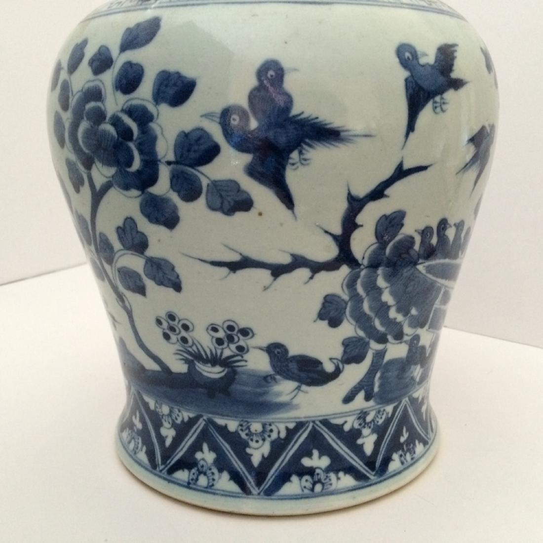 "Antique Chinese Porcelain Blue White Jar (10""H) - 5"