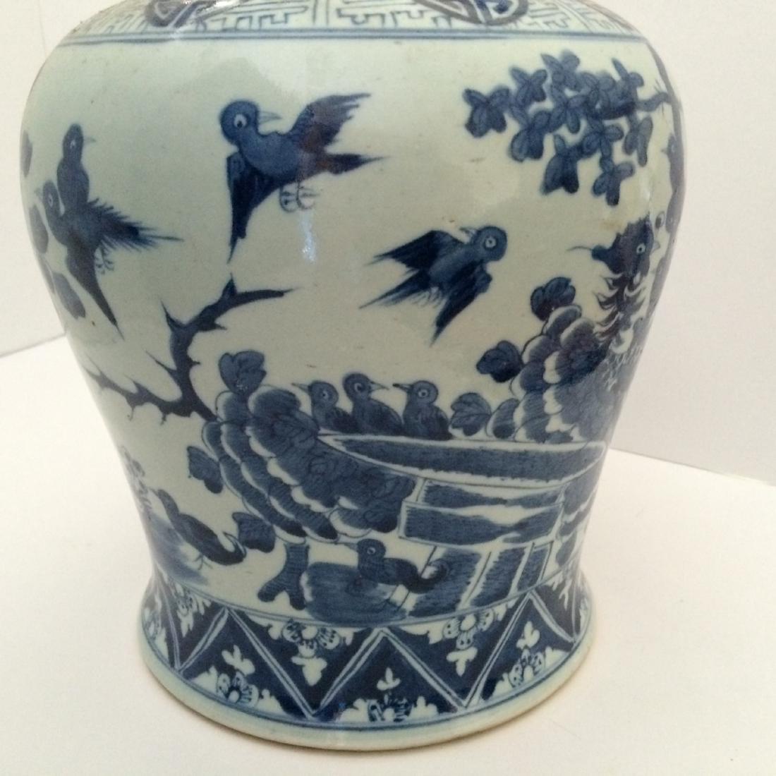"Antique Chinese Porcelain Blue White Jar (10""H) - 6"