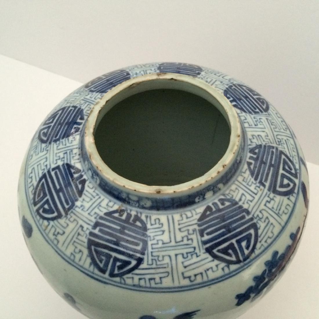 "Antique Chinese Porcelain Blue White Jar (10""H) - 7"