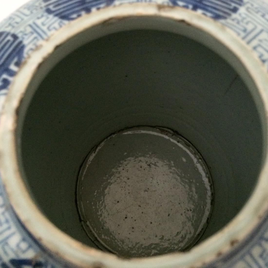 "Antique Chinese Porcelain Blue White Jar (10""H) - 8"