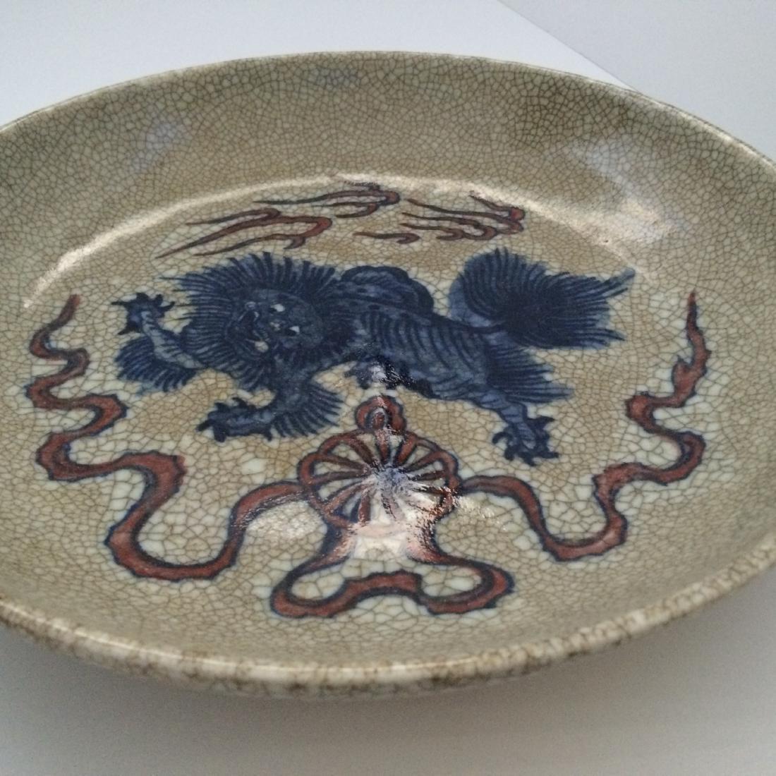"Chin Dynasty Lion Bowl Underglaze Red Ge Ware (11""Dia)"
